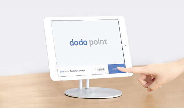 도도 포인트 앱