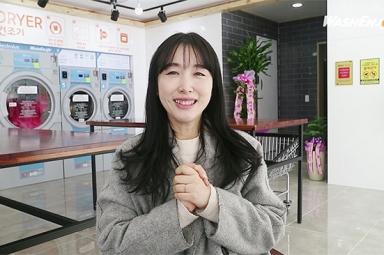 김해진영점 변성혜 점주 스토리