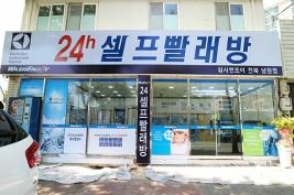 전북남원점