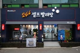 인천남촌점