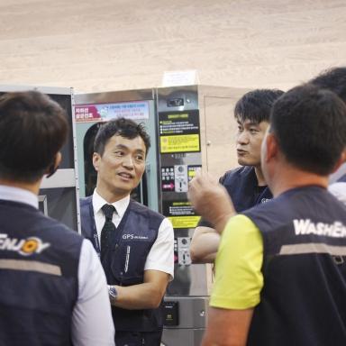 워시엔조이, 전국 AS 파트너스 기술 교육 개최