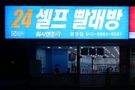 경북문경점