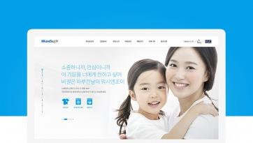 워시엔조이, 2018 웹어워드코리아 생활브랜드 부문 최우수상 수상