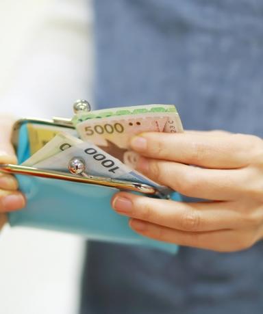 빨래하다 훼손된 지폐 교환 방법