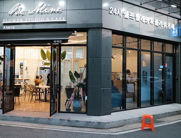 워시엔조이 대전원신흥점01
