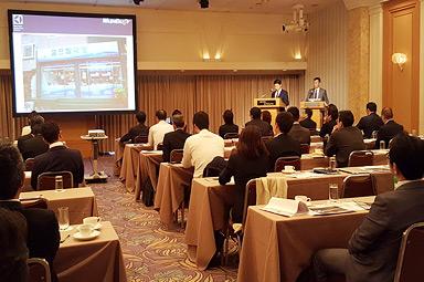 일렉트로룩스 일본 코인런드리 컨퍼런스