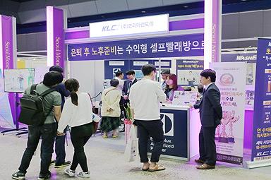2016 코엑스 서울머니쇼 참가