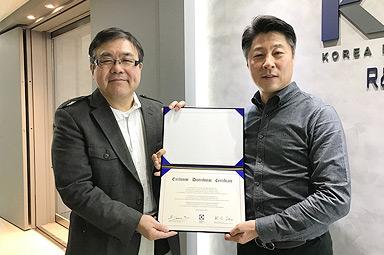 2017 Exclusive Distributor Certificate