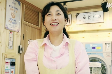 워시엔조이 원주관설점 김남연 점주스토리