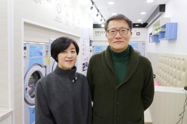 워시엔조이 포항우창점 김현경 점주스토리
