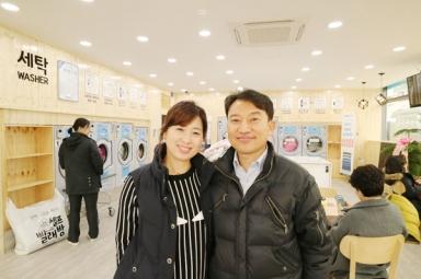 워시엔조이 양산덕계점 김수경 점주스토리
