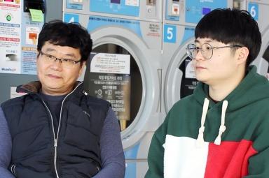 아빠와 아들이 함께 운영하는 빨래방 [제주외도점]