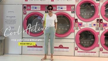 여성의류 쇼핑몰 '메이블루' 촬영 in 워시엔조이