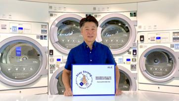 코리아런드리 서경노 대표, 코로나19 극복 '스테이 스트롱' 캠페인 동참