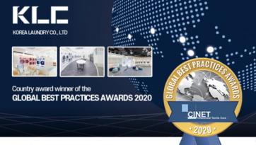 코리아런드리, 국내 최초 'Global Best Practices Awards' 수상