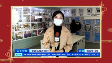 워시엔조이, 코로나 시대 편안하고 편리한 한국의 셀프빨래방 창업 열풍