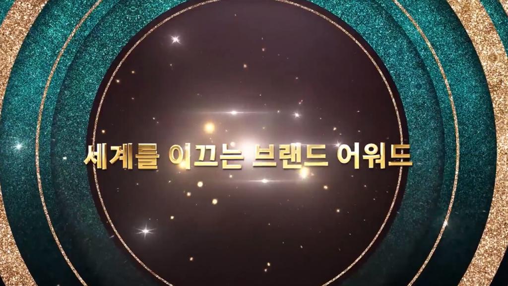 2021년 한국소비자만족지수 1위 시상식 사진입니다.