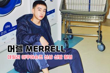 뜨고있는 패션 브랜드 '머렐' 신상 신발 촬영!