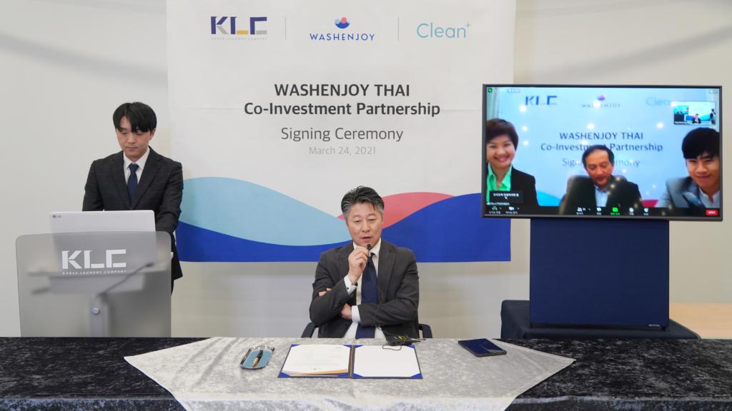 워시엔조이 태국 법인 투자 종결 서명식 사진입니다.