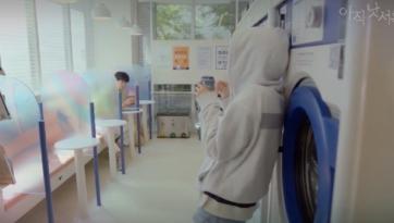 화제의 웹드라마 '아직 낫서른' Filming in 워시엔조이 셀프빨래방!