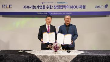 """워시엔조이-애니맨, MOU 체결… """"전국 점포 매출 상승 기대"""""""