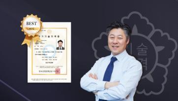 업계유일 전임직원 세탁기능사 자격증 보유!
